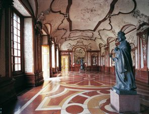 marble hall of the lower belvedere